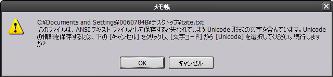 ANSI_msg