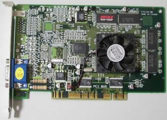 WGP-TS32P