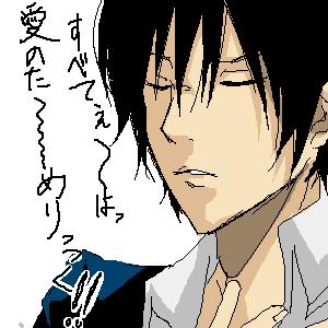 ♪泣かれちゃやだもん、シナモ〜ン、カルダモンっ
