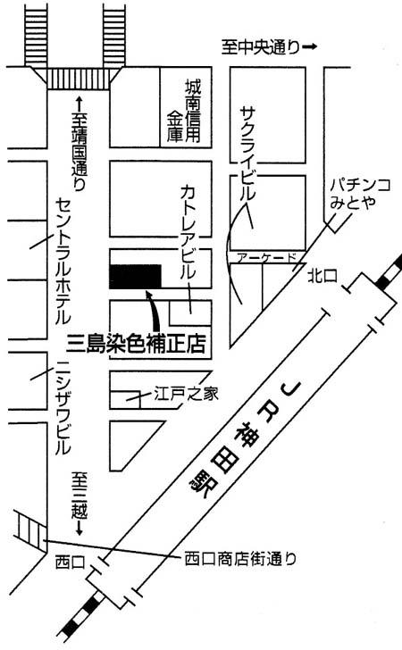 三島染色補正店の地図