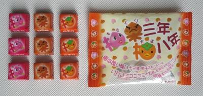 チロルチョコ 桃栗柿パッケージ