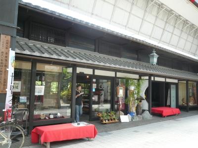 黒壁スクエア 文泉堂