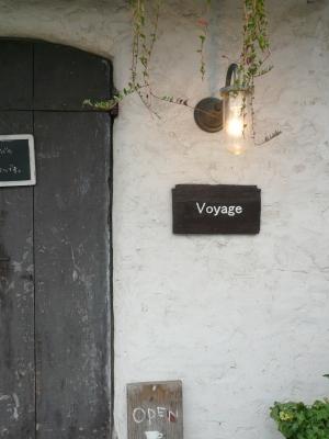voyage 入口扉