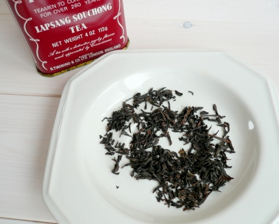 twining lapsang souchong can&leaf