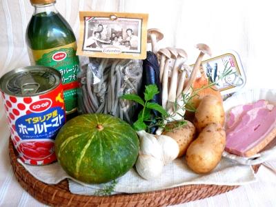 イタリアン食材
