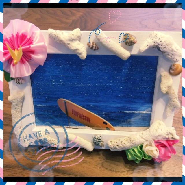 珊瑚とフラワーリボンのフォトスタンド 手作り体験 夏休み夏休み
