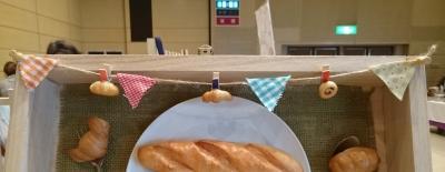 パンで作る雑貨 体験 手作り 夏休み ワークショップ