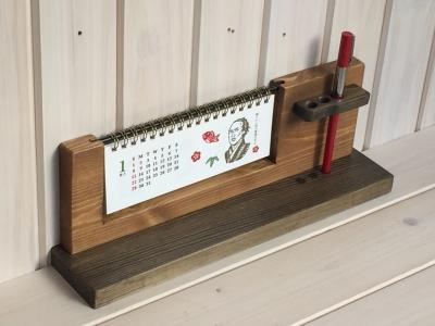 カレンダースタンド 木製