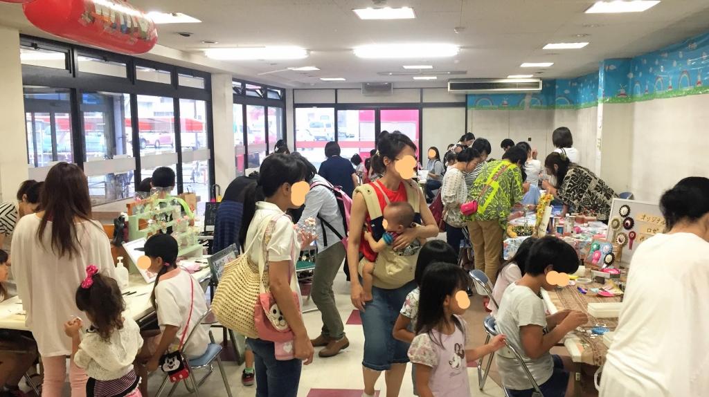 イベント 手作り体験 愛知 出店 6
