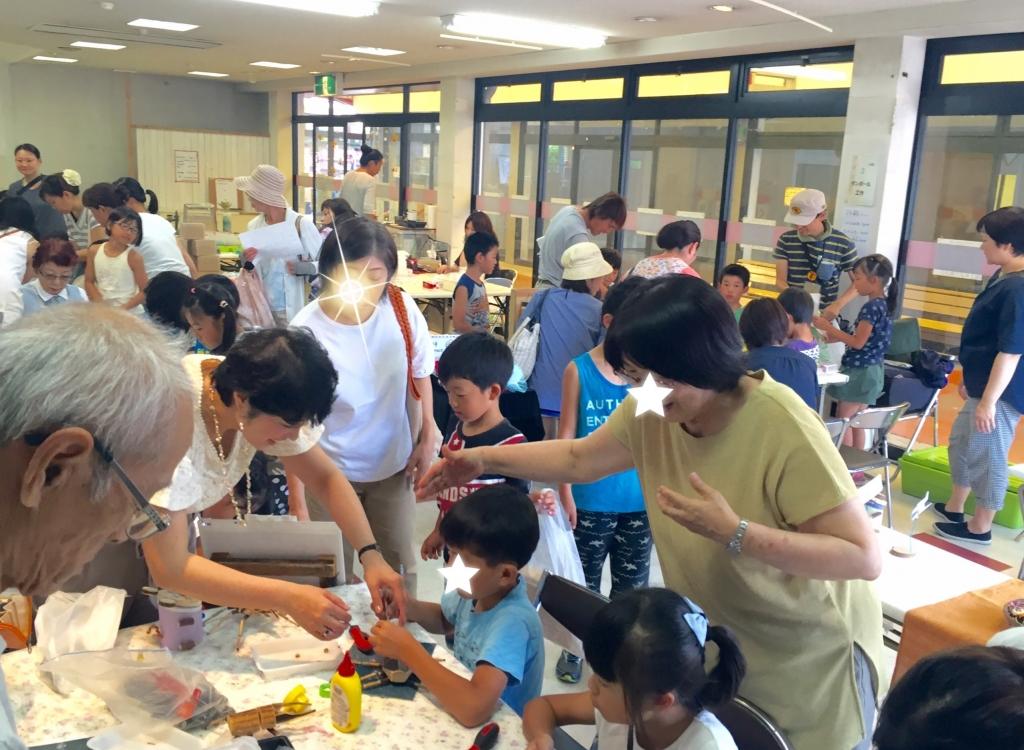 愛知 手作り体験  夏休み 宿題 木工