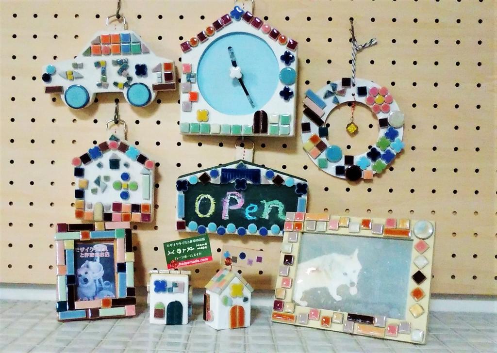 夏休み 体験 手作り 室内 モザイクタイルワーク