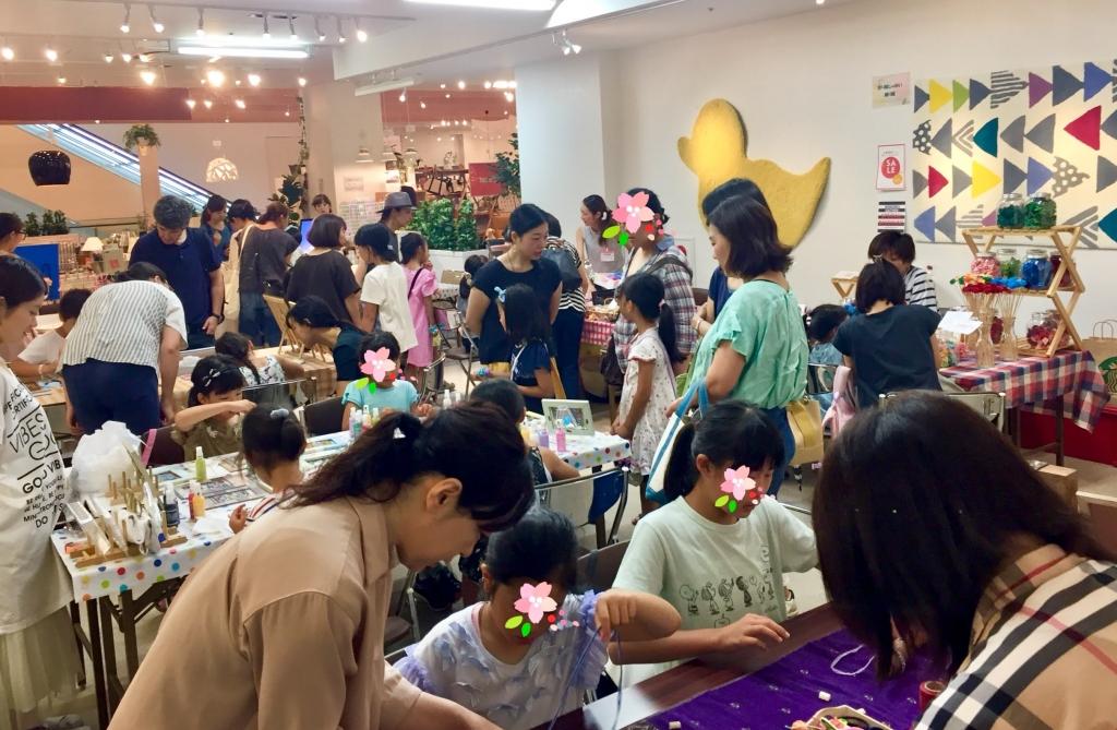 夏休み 手作りイベント 大塚家具名古屋栄ショールーム ワークショップ