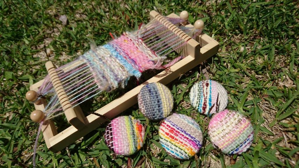 夏休み 手作り 体験イベント 名古屋 2019 小さな織り機で布を織ってブローチを作ろう 機織り