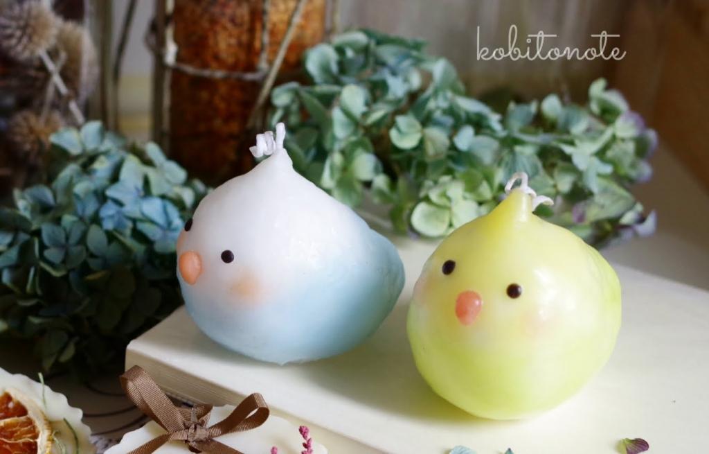 夏休み 手作り体験 かわいい 鳥好き イベント 愛知 名古屋 室内 ことりキャンドル