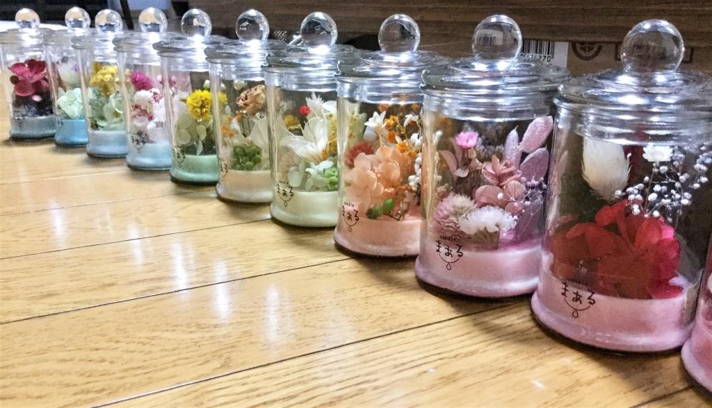 夏休み 手作り イベント 大塚家具名古屋栄ショールーム  アロマ香るソイワックスのフラワーボトル