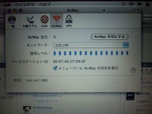 AirMac互換カード
