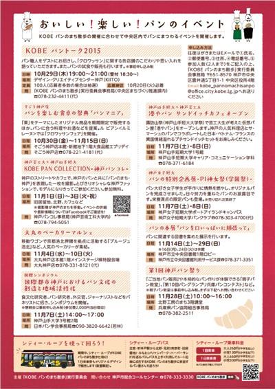 2015-10-24_21h12_19.jpg