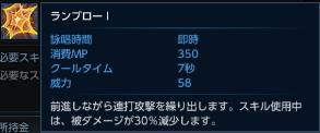 あいてむ4.jpg