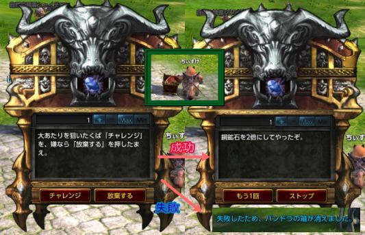 ぱんどら2.jpg