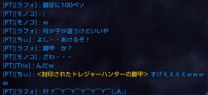 mono13.jpg