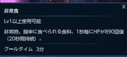 mono10.jpg