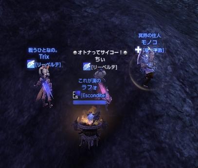 mono3.jpg