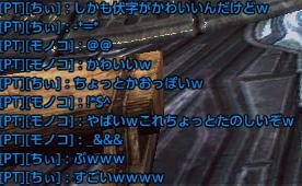 monoko3.jpg