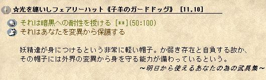 WSS000098.JPG