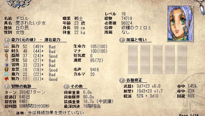 WSS000109.JPG