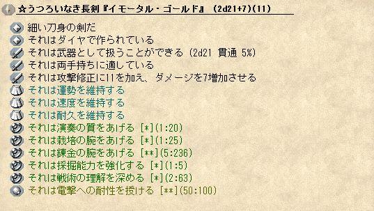 WSS000113.JPG