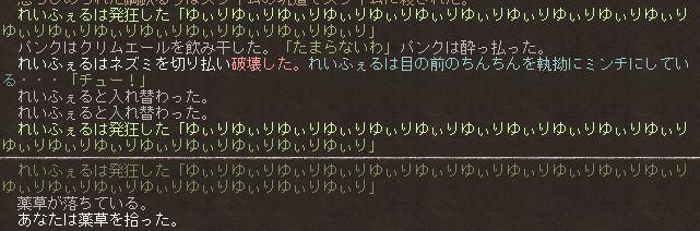 WSS000166.JPG
