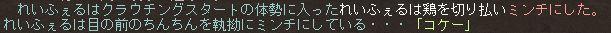 WSS000164.JPG