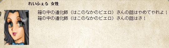 WSS000162.JPG