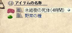 WSS000158.JPG