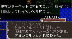 WSS000138.JPG
