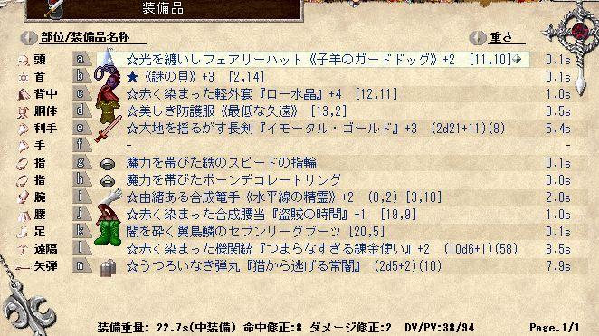 WSS000169.JPG