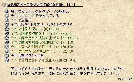 WSS000179.JPG