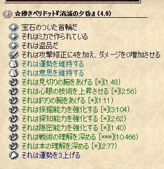 WSS000189.JPG
