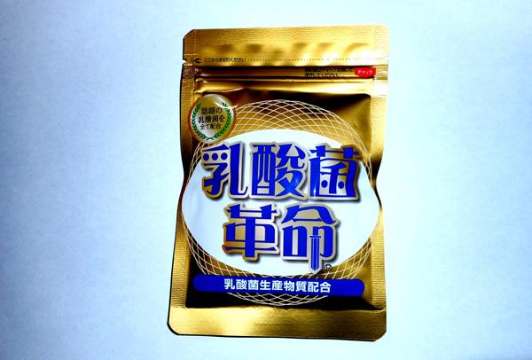 潰瘍性大腸炎の緩和と予防に効果的なサプリメント