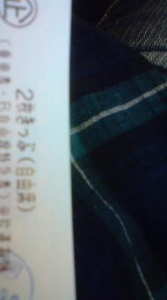090830_0816~01.jpg