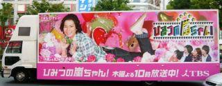 20100503201504.jpg