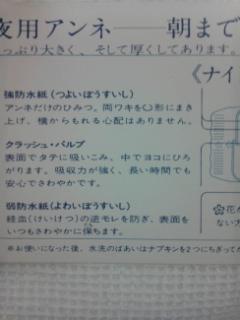 DVC00507.jpg