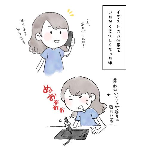 01_1229.jpg