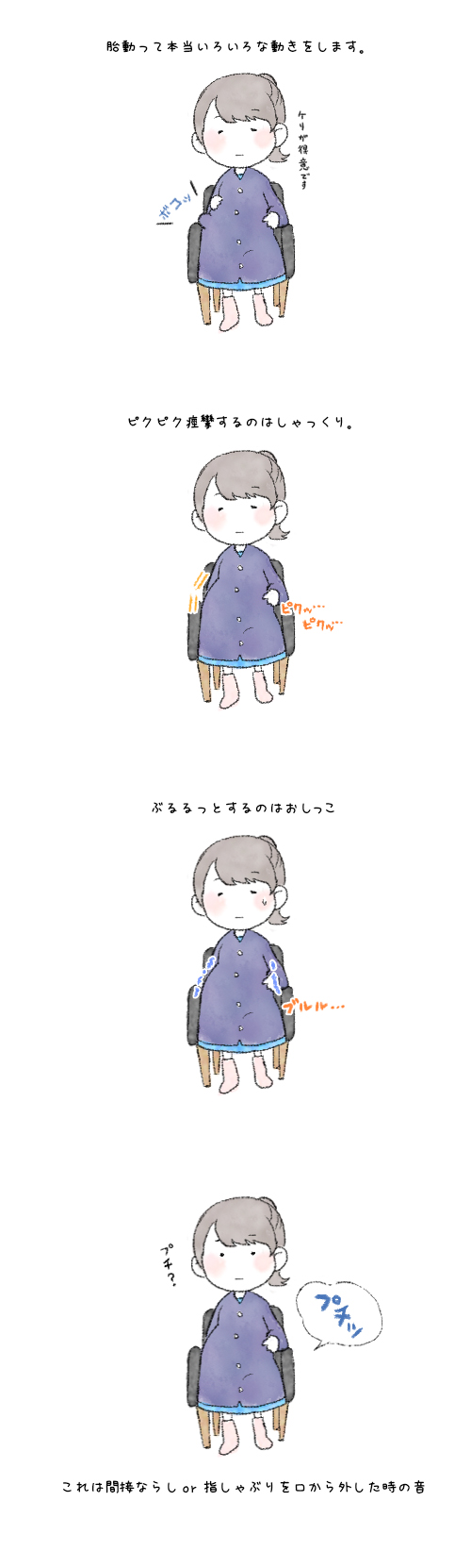 1230_ブログ漫画.jpg