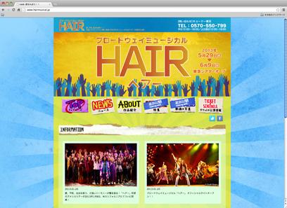 HAIR webサイト