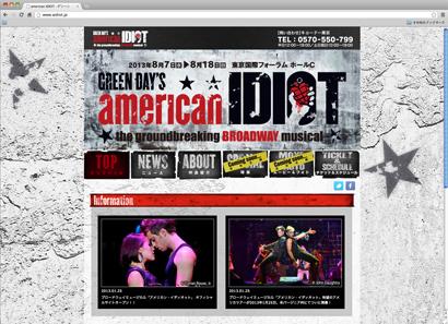 AMERICAN IDIOT webサイト