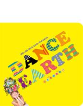 DANCE EARTH パンフレット