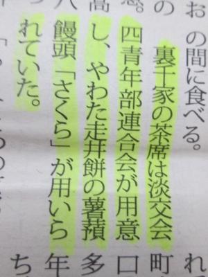 IMG_6636.JPG