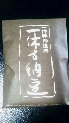 DSC_5979.JPG