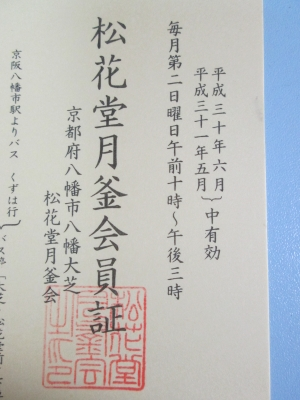 IMG_0831.JPG